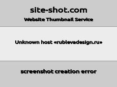 Скриншот для сайта rublevadesign.ru создается...