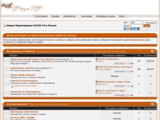 Скриншот для сайта rusgoroda.ru создается...