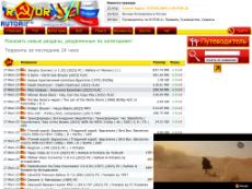Скриншот для сайта rutor.info создается...