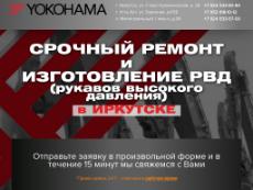 Скриншот для сайта rvdyokohama.ru создается...
