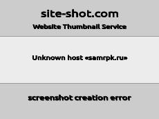 Скриншот для сайта samrpk.ru создается...