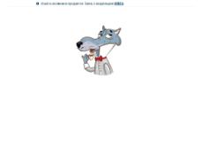 Скриншот для сайта shain.ru создается...