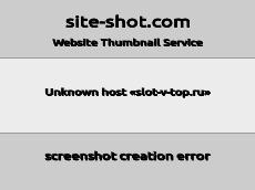 Скриншот для сайта slot-v-top.ru создается...