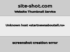 Скриншот для сайта startnewsaboutall.ru создается...