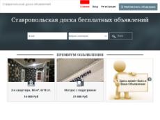 Скриншот для сайта stavfence.ru создается...