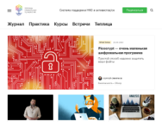 Скриншот для сайта te-st.ru создается...
