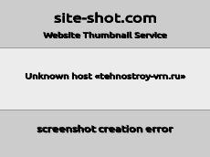 Скриншот для сайта tehnostroy-vrn.ru создается...