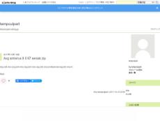 Скриншот для сайта tempculpart.exblog.jp создается...