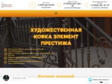 Скриншот для сайта tkovka.ru создается...