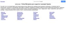 Скриншот для сайта um.co.ua создается...