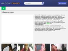 Скриншот для сайта uzsex.mobi создается...