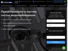 Скриншот для сайта vision-system.ru создается...