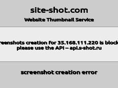 Скриншот для сайта voxcex.ru создается...