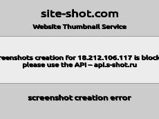 Скриншот для сайта abrisburo.ru создается...