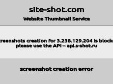 Скриншот для сайта chelstroy.net создается...