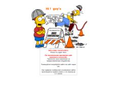Скриншот для сайта td-viko74.ru создается...