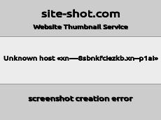 Скриншот для сайта плей-казино.рф создается...