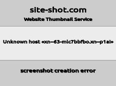 Скриншот для сайта ресурс63.рф создается...