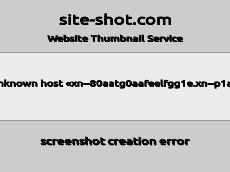 Скриншот для сайта простозапчасти.рф создается...