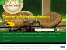 Скриншот для сайта плетмебель.рф создается...