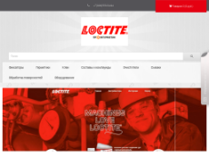 Скриншот для сайта промгерметик.рф создается...