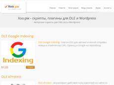Скриншот для сайта xoo.pw создается...