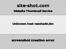 Скриншот для сайта zachadic.tk создается...
