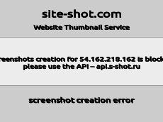 Скриншот для сайта zefix.ru создается...
