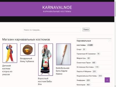 karnavalnoe.info image