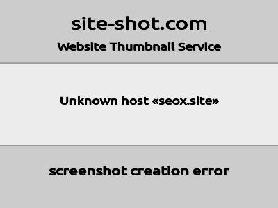 seox.site image