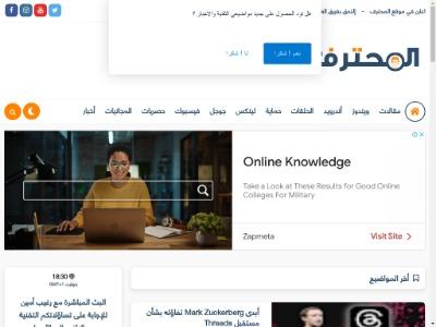 th3professional.com image