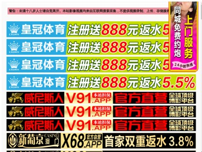 videomuz.com image