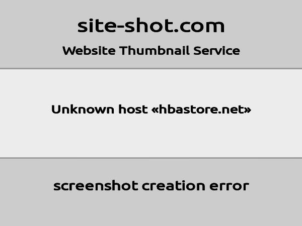 hbastore.net image
