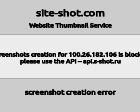 IT Line — магазин систем безопасности в Кропивницком (Кировограде)