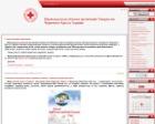 Червоний Хрест Кіровоградщини