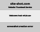Рідний Кіровоград, онлайн-видання