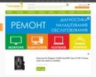 TOPService — кировоградский интернет-магазин компьютерной и цифровой техники