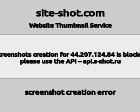 Ремонт и обслуживание программируемых контроллеров в Кировограде