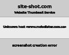 Туристическое агентство «Мелодия-Тур»
