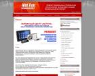 """Сервисный центр """"NetFox"""". Гарантийный и после гарантийный ремонт мобильных телефонов в Кировограде."""