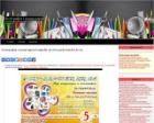 Интернет-магазин полиграфии и канцелярских изделий poly-kancler.kr.ua