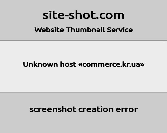 ККТ - Кіровоградський комерційний технікум