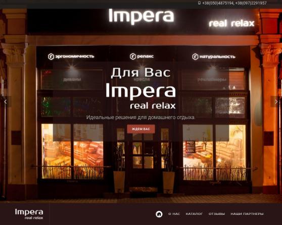 Мебельная студия OkneigreS