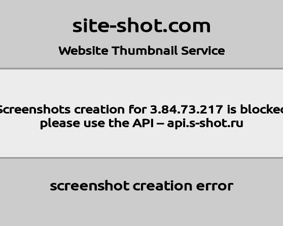Светловодский завод КБМЗ